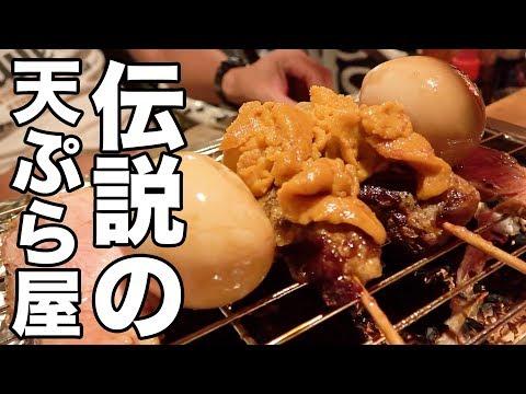 伝説の店で食べる不思議なほど旨い天ぷら。