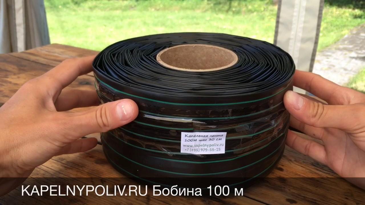 На сайте компании леруа мерлен вы можете посмотреть капельная лента 500 м и другие товары из категории капельный полив для теплиц.