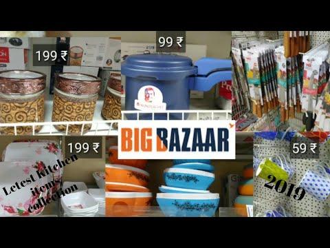 Big Bazar latest kitchen Products (Part 1)    Big Bazar Kitchen items collection
