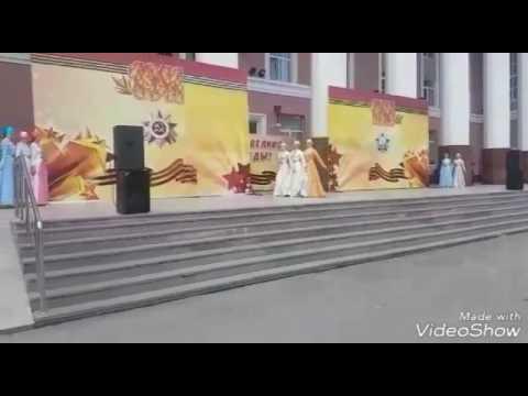 Прощальный танец. Ансамбль Молодость Осетии. 9 мая