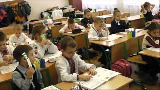 Інтелект України 1 клас письмо 2015