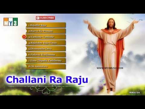 Challani Ra Raju | top 10 Telugu christian songs | top Telugu christian songs | Jukebox