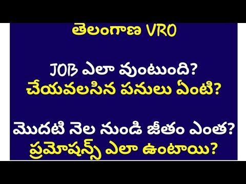 VRO job profile,