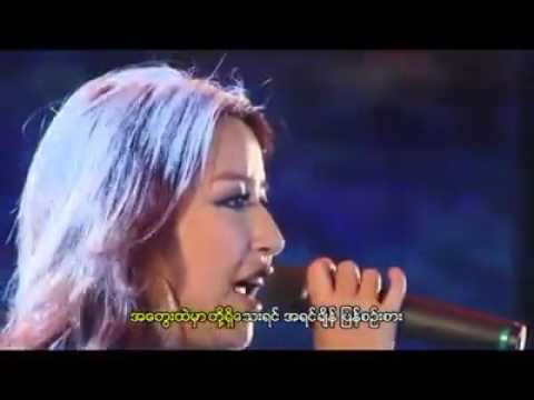 Sung Tin Par - Cherry Myay Live