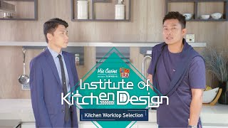 Kitchen Worktop Selection (by Mia Cucina x HK Heart TV)