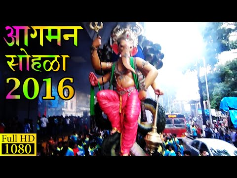 Parel Cha Raja Aagman Sohala 2016 | Theme Song Exclusive By KreativeVisionFilms
