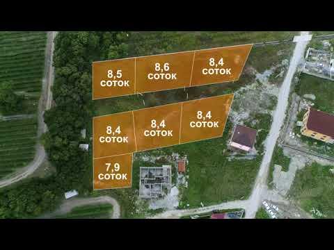 Купить землю в Новороссийске под строительство