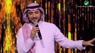 Majid Al Muhandis ... Ana Blayak | ماجد المهندس ... انا بلياك - حفل الدمام 2019