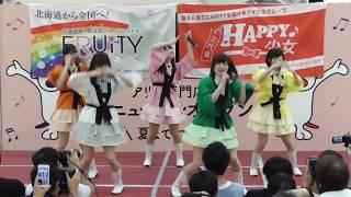 20180607 フルーティーメジャーシングル第二弾リリースイベント 北海道...