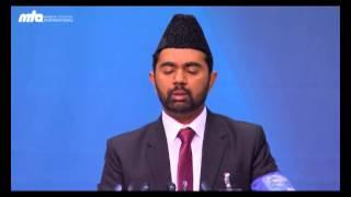 Irfan e Khatm e Nubuwwat - Muhammad Fatih Nasir - Jalsa Salana Germany 2013