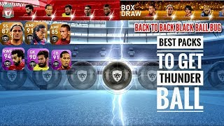 Thunder Black Ball Raining in PES 2019 Mobile||Italian Legend and Liverpool Club Box Draw||