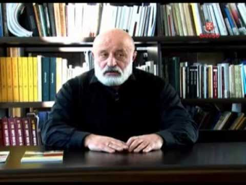 პროფესორი ვახტანგ გურული ლექციის თემა საქართველო და გარე სამყარო ნაწილი 1