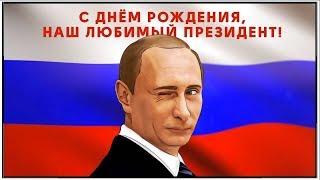 Скачать Lady Fortuna Putin премьера клипа 2017