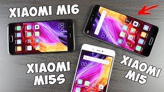 Какой Xiaomi Выбрать? Mi5,Mi5S или Mi6? ЛУЧШЕ КУПИТЬ В 2019 ГОДУ? СРАВНЕНИЕ! ПЛЮСЫ И МИНУСЫ! Какой Лучше Выбрать Смартфон Отзывы
