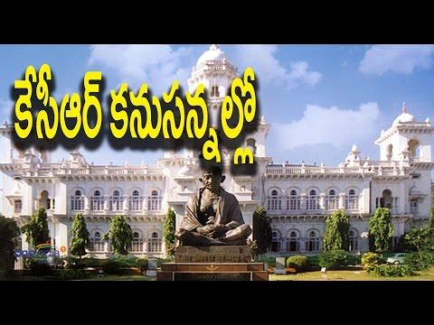 TDP MLA Revanth Reddy Slams KCR Over Telangana Assembly Sessions - Oneindia Telugu