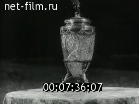 Торпедо (Москва) 4-3 Динамо (Тбилиси). Кубок СССР 1959/1960. Финал