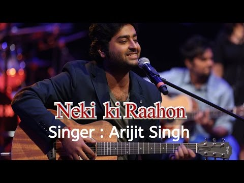 Neki ki Raah (नेकी की राह)..Hindi Christian Song (Lyrics)