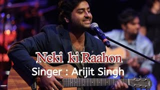 Christian Song By Indian Singer : Arijit Singh (English Subtitles & Lyrics)