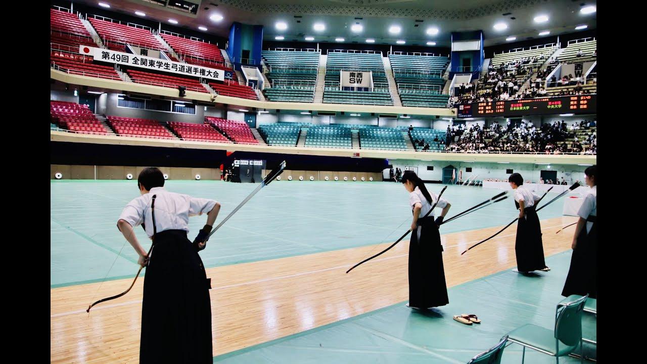 【公式PV】大学弓道の1年 ~Seasons of Kyudo in University~