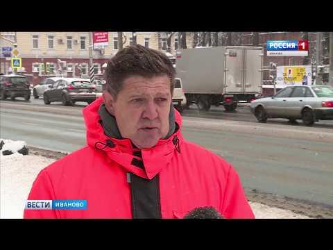 В Иванове разгребают последствия ночного снегопада. Какие проблемы принесла с собой непогода