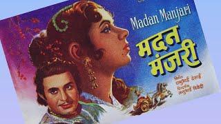 Ham Apne Gham Ko Saja Kar Bahar Kar Lenge Asha Bhosle Film Madan Manjari Sardar Malik Hasrat Jaipuri