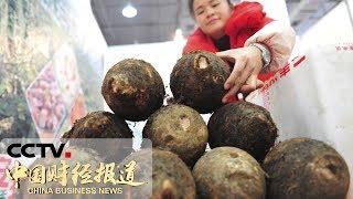 [中国财经报道] 广西南宁:土特产走出去 东盟产品走进来 | CCTV财经