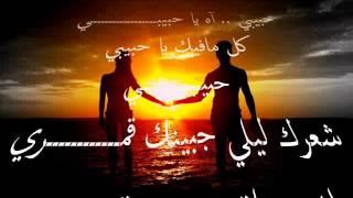 هاني شاكر ,مــــن غـــــــير لــــــــــيه : nasser rabih