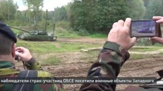 Наблюдателям ОБСЕ показали российскую военную технику