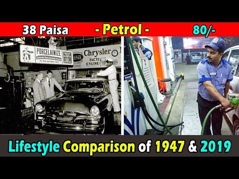 Indian Lifestyle Comparison In 1947 And 2019 । १९४७ और २०१९ की तुलना