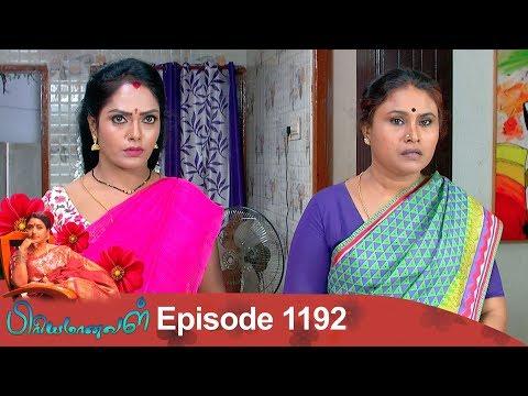 Priyamanaval Episode 1192, 12/12/18 - YouTube