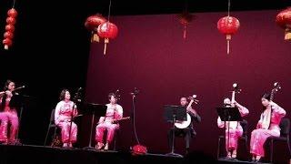 紫竹调 Purple Bamboo Tune - International Festival 2017