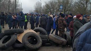 Массовые акции протеста против эвакуации украинцев из Китая: способна ли власть обезопасить граждан?