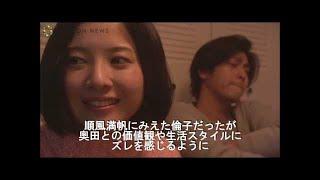 芸能動画を毎日配信!『ORICON NEWS』登録はこちら 【関連動画】 吉高由...