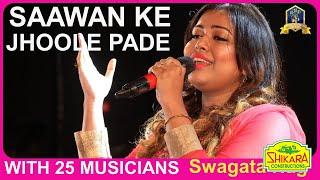 Gambar cover Saawan Ke Jhoole Pade I Jurmana I RD I Lata I Swagata I Bollywood Songs I 70's Hindi Songs Live
