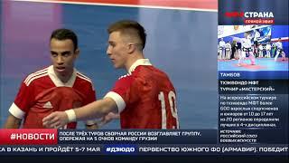 Матч Страна 06 03 2021 13 05 Новости спорта Квалификация ЕВРО 22 Франция Россия 2 3