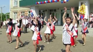 25.05.2016 Последний звонок. 11 'А' класс. Флешмоб.