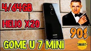 GOME U7 Mini - стильный и дешевый ультрабюджетник-ноунейм. Обзор
