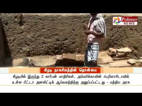 Carbon Dating Research on Keezhadi proves the civilization period as 3rd Century BC | Polimer News