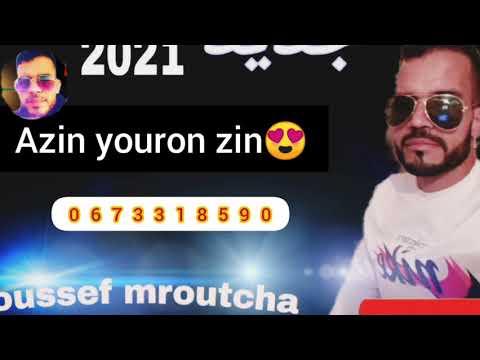 Youssef Mroutcha – Azin youron zin