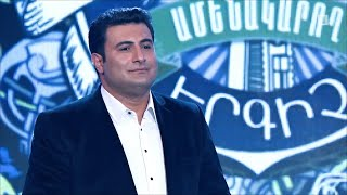 Sahak Avetyan - Notte