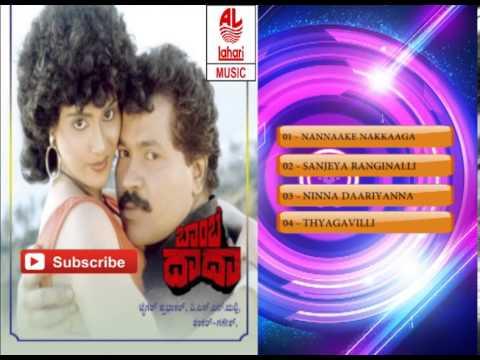 Bombay mittai kannada movie full / Youtube old tamil movies