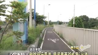 台中市潭子區,在松竹路以北,潭興路以南的旱溪東西路四段,全長近3公里,在...