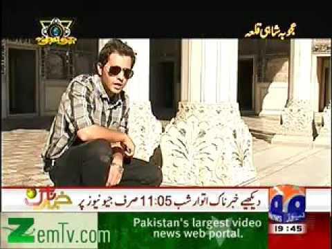 Geo Ajooba Shahi Qila Lahore