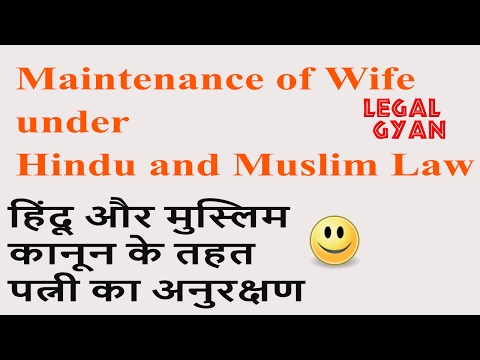 Maintenance Law | Maintenance act 1956 | Women's Rights after divorce