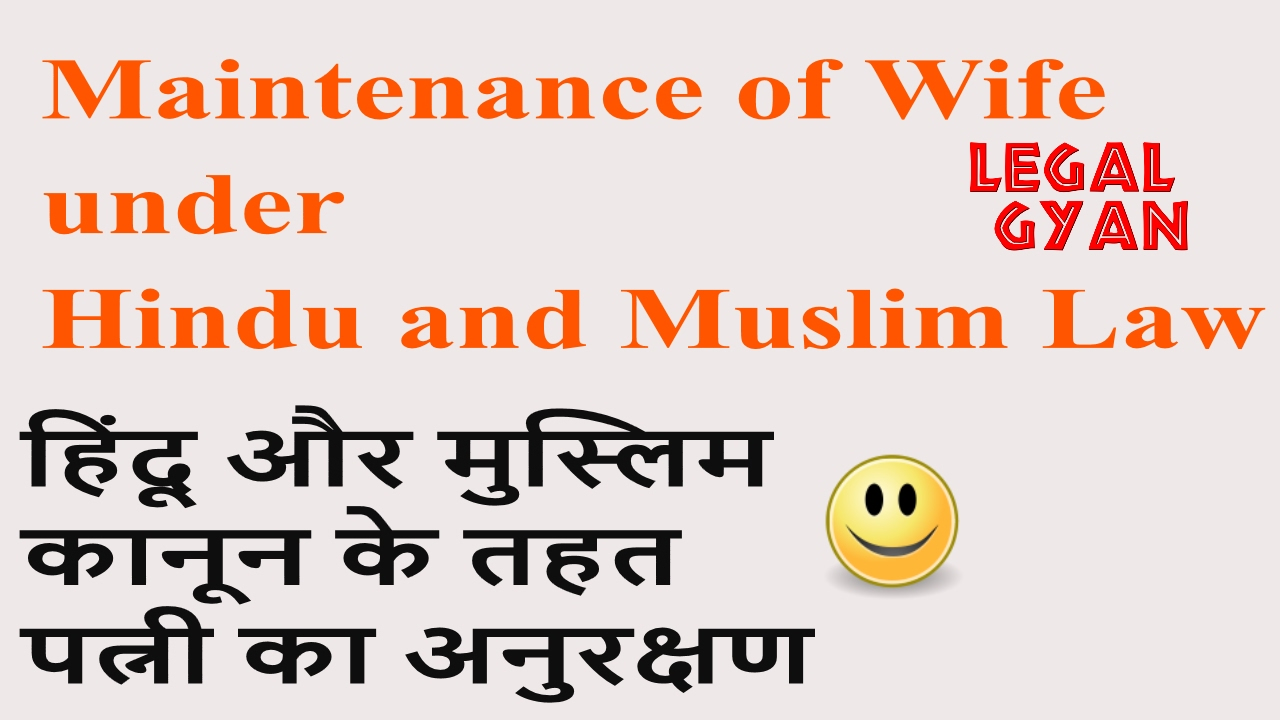 hindu divorce act in hindi