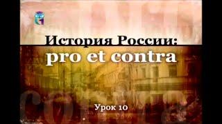 История России. Урок 10. Эпоха Леонида Брежнева