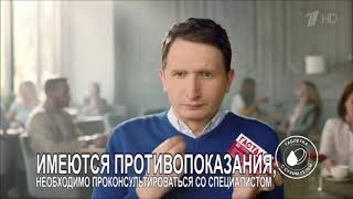 Реклама Гастал Изжога шоу - Декабрь 2018