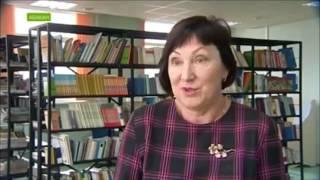 Республики Хакасия «Национальная библиотека имени Н.Г. Доможакова».