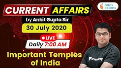 7:00 AM - Daily Current Affairs | Current Affairs 2020 by Ankit Gupta Sir | 30 July 2020