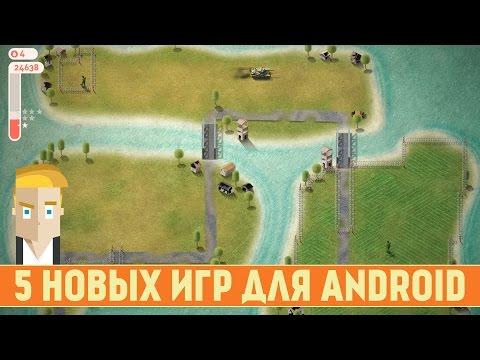 Игры для девочек на андроид (для android) скачать